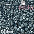 Voskované korálky POHÁNKA 5x3.5mm-20 ks-riflová