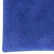 Imitácia brúsenej kože 20x30 cm/ tmavomodrá